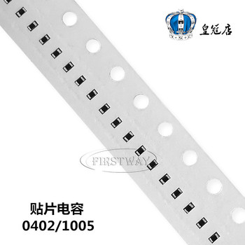 100PCS/LOT SMD ceramic capacitor 0402 1005 7.5pF 7.5p 50V C file COG NPO high frequency